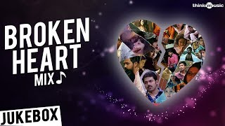 ???? Broken Heart Mix | Tamil Audio Jukebox