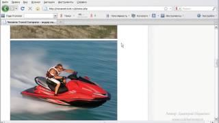 Сайт-визитка за 15 уроков.Урок 8. На основе index.php создаем др. страницы сайта. (Дмитрий Науменко)