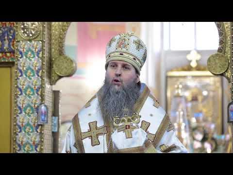 Митрополит Даниил: Христианин должен иметь «каменное сердце» во время испытаний и искушений