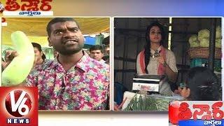 Bithiri Sathi Comedy on Rakul Preet Singh Vegetable Shop