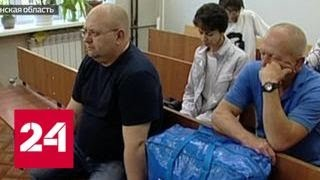 Сто рублей за тонну асфальта: бывший главный дорожник Магнитогорска обложил бизнесменов данью - Ро…