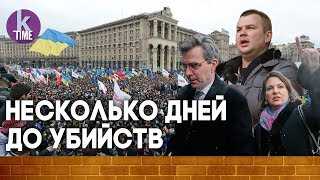 "Затишье перед бойней на Майдане - #10 ""Майдан. Вспомнить всё"""