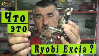 Шпуля для катушки ryobi excia mx 2000