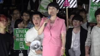 社民党 副党首<br />福島瑞穂参議院議員