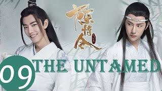 ENG SUB《陈情令 The Untamed》EP09——主演:肖战、王一博、孟子义