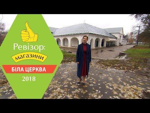 Харьков бавария церкви