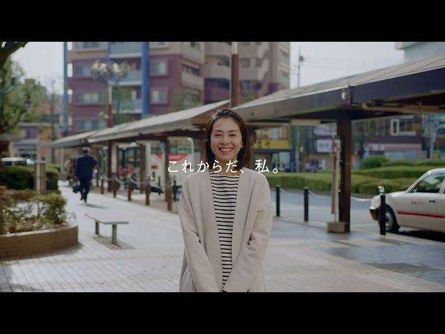 リクルート POLA(埼玉県篇・60秒) /株式会社ポーラ