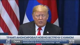 Выпуск новостей 16:00 от 25.09.2018