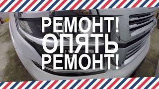 TAHOE (GMT K2UXX) НОВЫЙ ОТЧЕТ ПО РЕМОНТУ