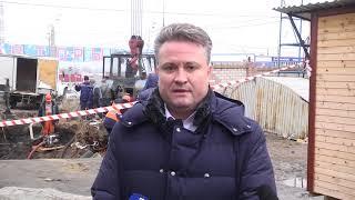 Вадим КСТЕНИН о ходе ликвидации аварии на водоводе