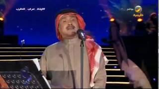 تحميل اغاني قبل الوعد (في الجو غيم) :: محمد عبده :: رائعة من ليلة عراب الطرب MP3