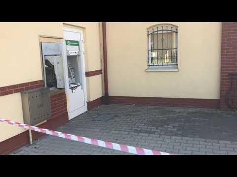 Wideo1: Wybuch bankomatu w Wilkowicach
