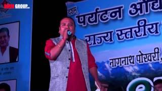 O BHANA RANGEELI BHANA Stage Show in Pokhari Mela 2015