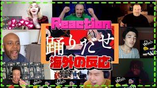 【Ado】-踊- 海外の反応 Ado -Odo- Reaction Mashup