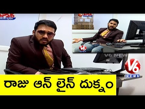 Gappala Raju Starts Political Parties Flags Manufacturing Business | Teenmaar News | V6 News