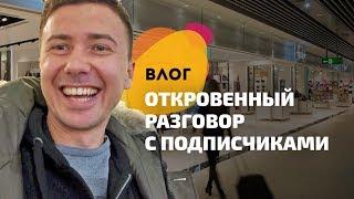 Откровенный разговор: жизнь, работа и путешествия. Перелет Лондон – Киев – Ивано-Франковск
