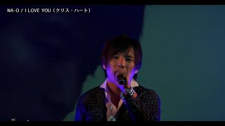 I LOVE YOU / クリス・ハート   chris hart cover  by NA-O (宇都直樹)