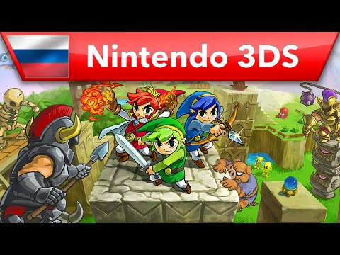 Видео № 0 из игры Legend of Zelda: Tri Force Heroes [3DS]