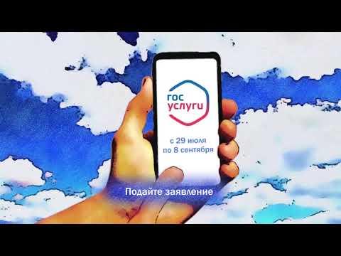 Мобильный избиратель