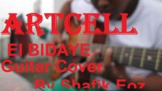ARTCELL - Ei Bidaye (Cover)