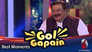 Gol Gapain | Best Scene | Noman Ijaz & Shabbir Jan | Aaj Entertainment