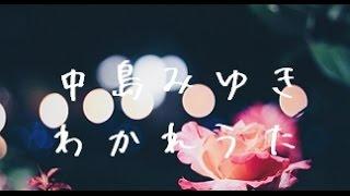 わかれうた/中島みゆきcover.Vo.KumiSatoArr.HiyokoTakai