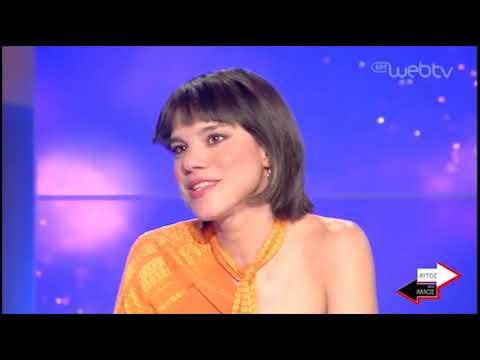 Μόνικα: Γι' αυτό δεν δίνω συχνά τηλεοπτικές συνεντεύξεις   03/07/2020   ΕΡΤ