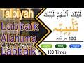 Download Lagu Labaik Allahuma labbaik Makkah Madina Hajj Umrah trip with Subtitle in English Urdu Roman Mp3 Free