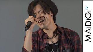 志田未来「聞き入った」WHITEJAMが「咲かないで」生披露!映画「泣き虫ピエロの結婚式」初日舞台あいさつ2