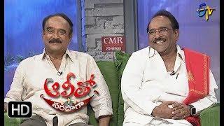 Alitho Saradaga | 24th July 2017|  Paruchuri Brothers | Full Episode | ETV Telugu