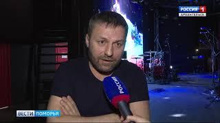 """Новодвинская рок-группа """"Чёрный рынок"""" отметила 30 лет"""