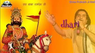 Rajasthani Live Gaane 2017 - 免费在线视频最佳电影电视节目 - Viveos Net