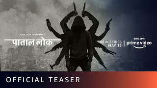 Paatal Lok पाताल लोक - Official Teaser | Neeraj Kabi, Gul Panag, Jaideep Ahlawat | 15th May 2020