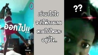 เคยเป็นป่ะ เมื่อคุณยิ่งเกลียดอะไร ก็ยิ่งเจอ... #รวมคลิปฮาพากย์ไทย