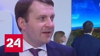 Орешкин прогнозирует ослабление рубля летом