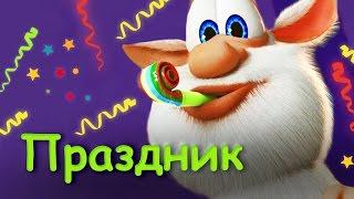 Буба - Праздник (серия 15) от KEDOO Мультфильмы для детей