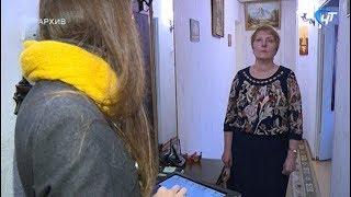 В октябре в Великом Новгороде пройдет пробная перепись населения