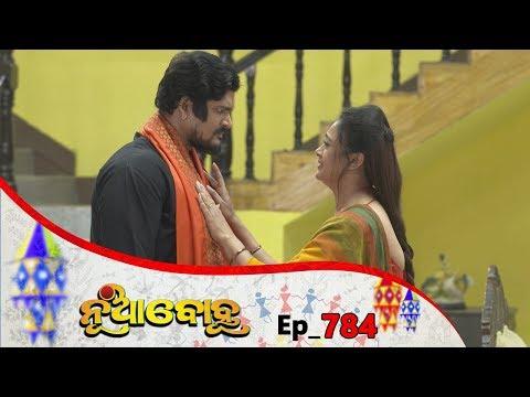 Nua Bohu | Full Ep 784 | 20th jan 2020 | Odia Serial – TarangTV