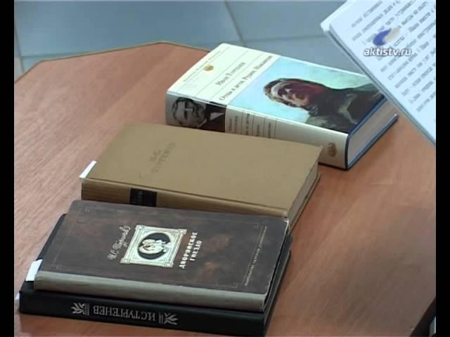 Читатели встречаются только в библиотеках