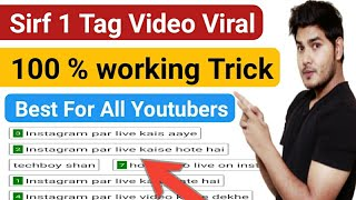 How to Add Tags To Your Youtube Video | Tags Kya hota hai | Tag kaise Lagate hain