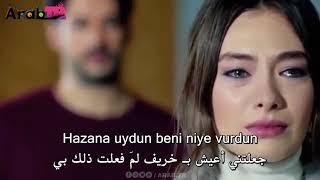 Yok Yere Gittin Canimin Içiydin  اغنيه تركيه. مترجمه