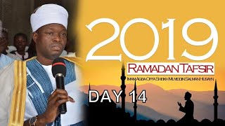 preview picture of video '1440/2019 Ramadan Tafsir Day 14|by Imam Agba Offa.'