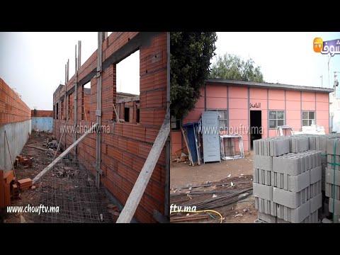 العرب اليوم - شاهد: أعمال بناء ثانوية تأهيلية وسكن داخلي للتلاميذ في جماعة أولاد فارس