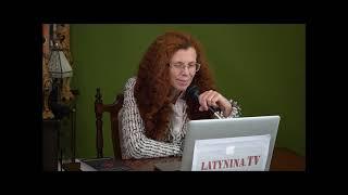 LatyninaTV /  Юлия Латынина интервью  Борису Райтшустеру