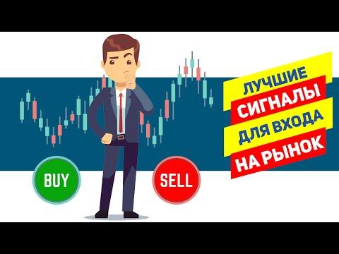 Зарабатывать на биткоин