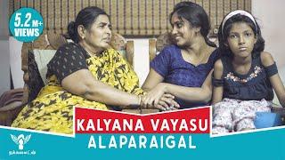 Kalyana Vayasu Alaparaigal #Nakkalites