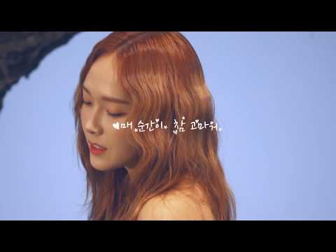 Jessica Jung - STARRY NIGHT