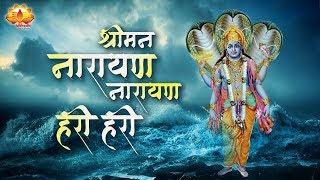 भगवान विष्णु की यह वंदना अवश्य सुनें #Bhakti Darshan