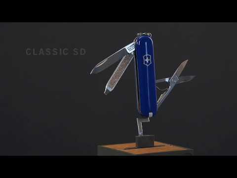 Classic SD - Chocolate