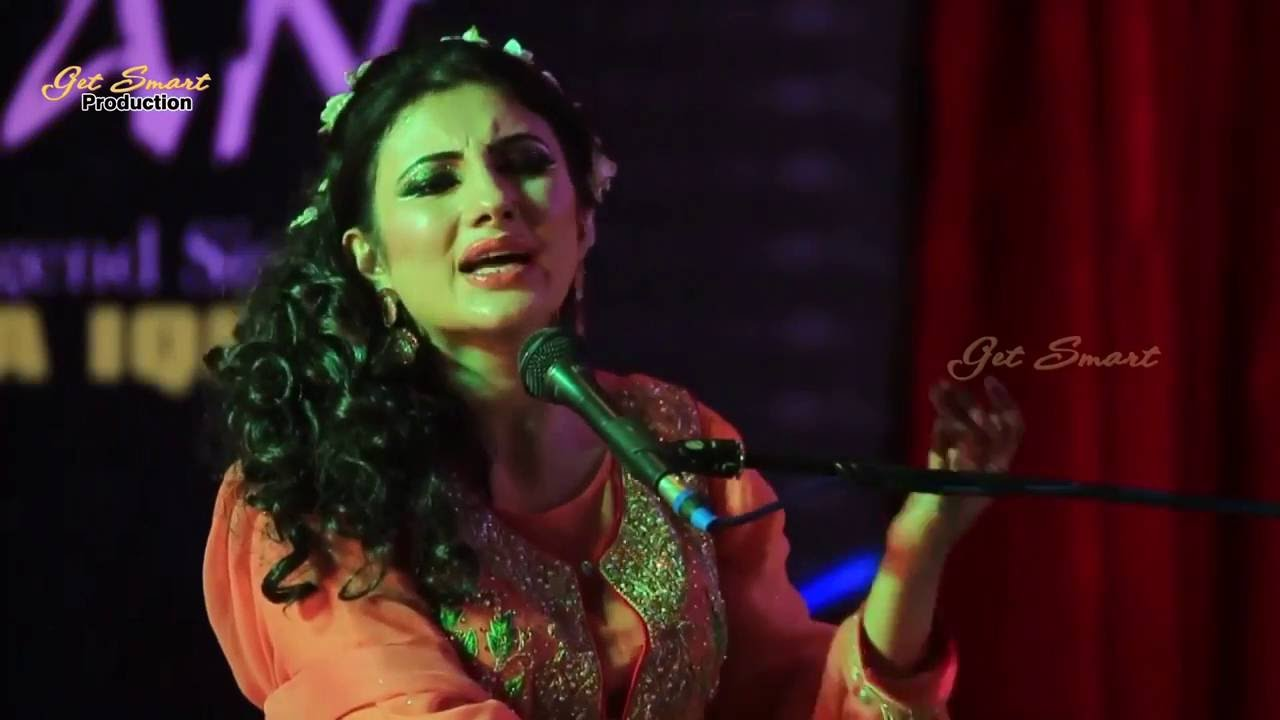 Pashto New Songs 2016 Nazia iqbal Pashto Song Da Zargi Qarar